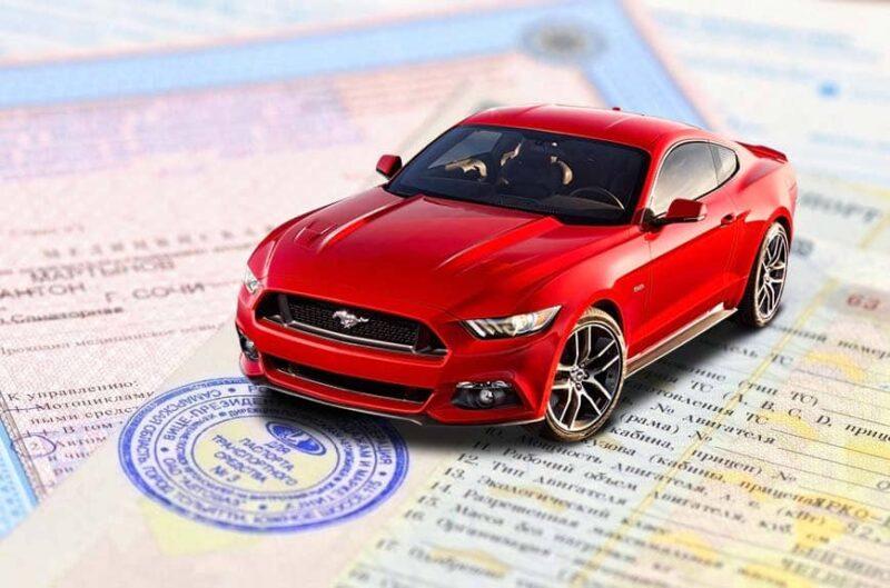 Продать машину без документов (ПТС)