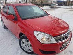Выкуп Opel Astra H